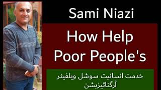 How Giving Help To The Poor Peoples In Pakistan