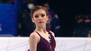 Дарья Усачева Короткая программа Женщины Чемпионат России по фигурному катанию 2021