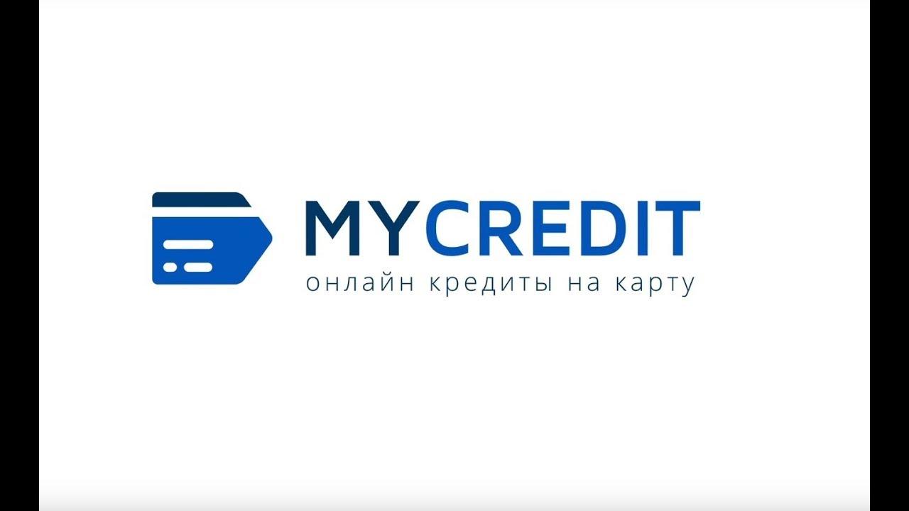 Оплата кредита русский стандарт через интернет