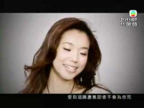 Cathy Leung 梁雨恩 - Dei Haa Tit 地下鐵 - Subway