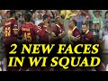 India vs WI : Caribbean team makes two changes in squad | Oneindia News