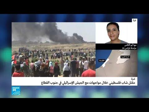 الجيش الإسرائيلي يفتح نيرانه على متظاهرين فلسطينيين في غزة  - 12:55-2018 / 9 / 20