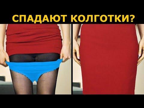 25 МАЛЕНЬКИХ ХИТРОСТЕЙ,
