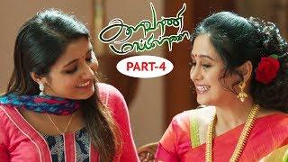 Kalavani Mappillai Tamil Comedy Movie Part 4 | Dinesh, Adhiti Menon | Gandhi Manivasakam