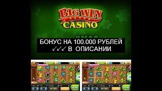 [Ищи Бонус В Описании ] Вулкан 24 Игровые Автоматы Бонус Зал Онлайн Казино Вулкан. Бонусы И