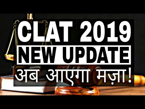 [New Update] CLAT Exam 2019 Details in Hindi | Career in Law After 12th | By Sunil Adhikari |