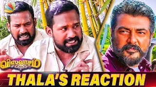 Ajith's Reaction to his Fan's Love for him : Robo Shankar Interview | Thala's Viswasam