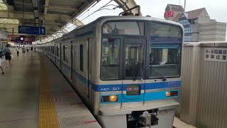 北総7300形 京急蒲田発車