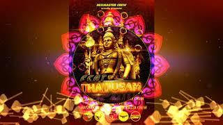 Maariamma Maariamma | Remix | Dj Ajay | Feat Thaipusam Remix | 2K19 l MixMaster Crew