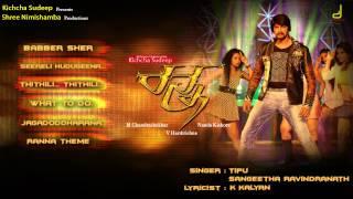 Ranna Jukebox - Kichcha Sudeep | Rachita Ram | Haripriya | V Harikrishna | Yogaraj Bhat