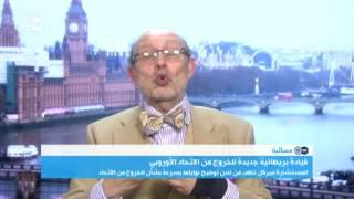 عادل درويش: لن تكون هناك انقسامات داخل حزب المحافظين