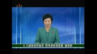 Korean Central Television | kctv,live | North Korean TV