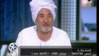 90 دقيقة      بالفيديو .. اكبر طالب اعدادية فى مصر .. وحلمه يدرس الحقوق ويصبح محامي