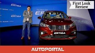 2018 Maruti Suzuki Ertiga First Look - Autoportal