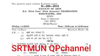 B A  3rd year # HISTORY # Question paper 1st & 2nd -(2016) UNSOLVED