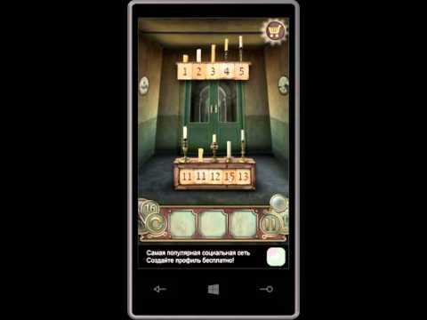 Побег из Особняка 16 уровень Windows Phone