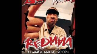Download Redman & Pink - Get the Party Started MP3 song and Music Video