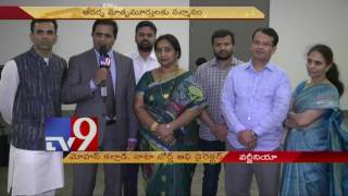 Mothers Day celebrations by NATA & TATA Virginia USA TV9
