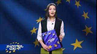 Europe Today June 2017 part 3 (English subtitles)