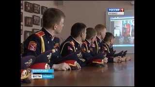 Всероссийский единый  урок Победы