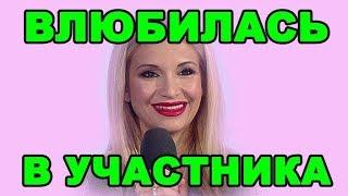 19 НОЯБРЯ - ДОМ 2 НОВОСТИ И СЛУХИ  (ondom2.com)