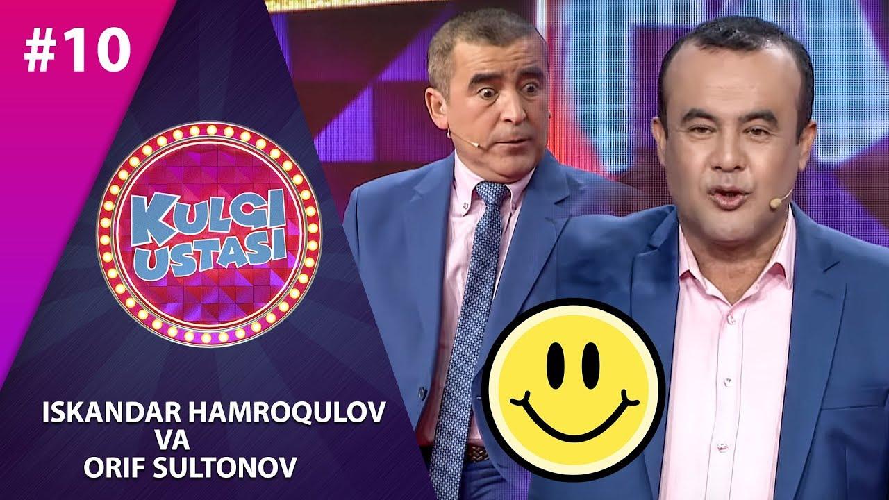 Kulgi Ustasi 10-son Iskandar Hamroqulov va Orif Sultonov  (21.01.2020)