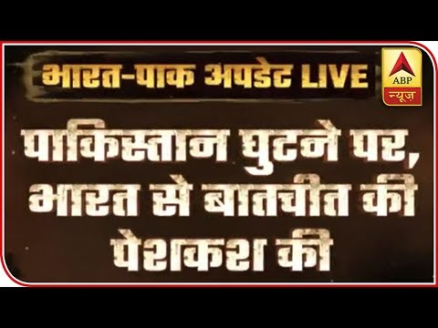 Know The Latest Update Of High Tension Between India, Pakistan | ABP News