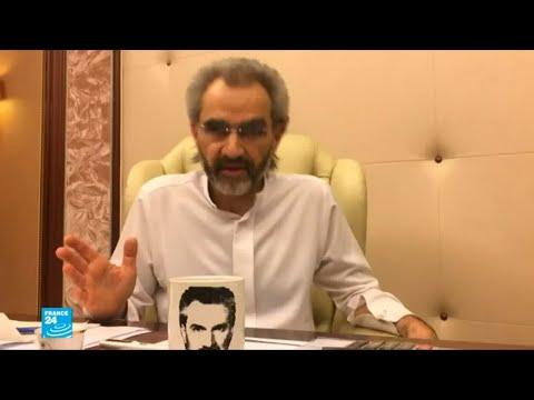 اتفاق سري بين الوليد بن طلال والحكومة السعودية  - نشر قبل 1 ساعة