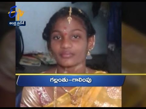9 AM | Ghantaravam | News Headlines | 17th August 2019 | ETV Andhra Pradesh