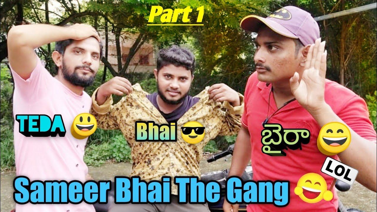 Download Sameer Bhai The Gang Comedy Short Film New Telugu Comedy Short Films Latest Funny Comedy Short films
