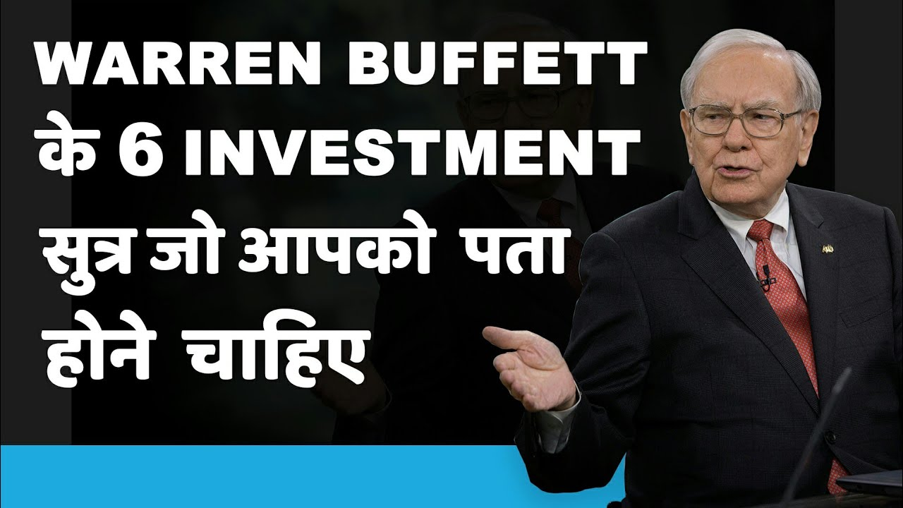 The Tao of Warren Buffett (Hindi)