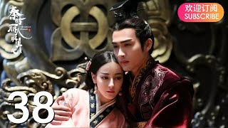 THE KING'S WOMAN Ep 38 | Chinese Drama (Eng Sub) | HLBN Entertainment