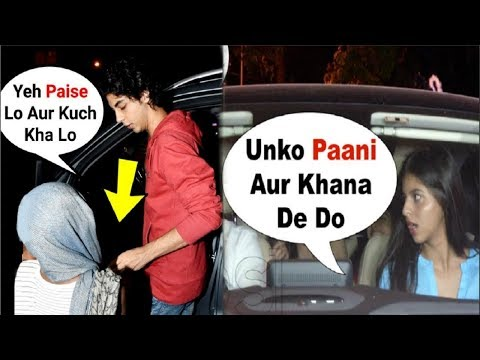 Suhana Khan And Aryan Khan SWEET GESTURE Towards BEGGAR | MUST WATCH