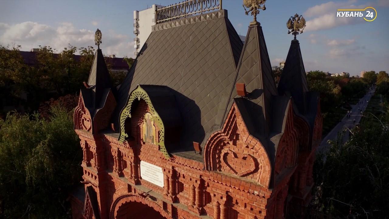 Курортный атлас». Архитектура Краснодара - YouTube