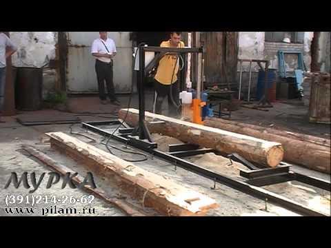 Инструкция По Эксплуатация Пилорама Ленточная Плг-2М