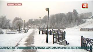 На Могилевщину идут морозы