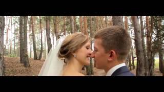 Свадебное видео Белгород [HD] Павел ❤ Наталья