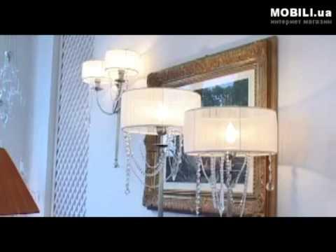 Светильник на светодиодах SATURN - YouTube