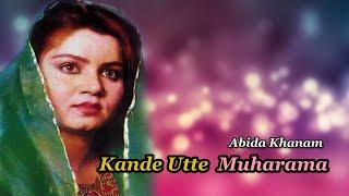 Abida Khanam - Kande Utte Muharama De - Islamic s