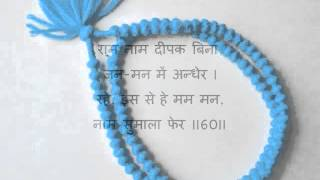 Amritvani, Shri Ram Sharnam, Panipat.