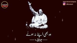 Woh Bhi Apne Na Hue Dil Bhi Gaya Haathon Se || Urdu Lyrics || Nusrat Fateh Ali Khan