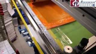 Печать на пакетах бренд LEPNINA PLAST(, 2015-01-27T20:14:03.000Z)