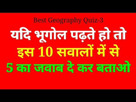 Indian Geography General Knowledge || GK Questions with ...