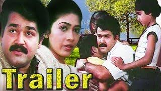 Mera Beta | 2018 Official Trailer | Mohanlal  | Dasharatham | New Hindi Dubbed Trailer