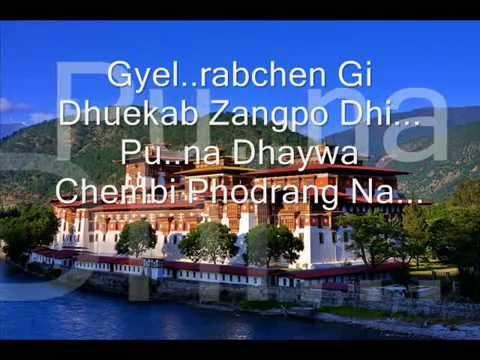 Gyelrabchean Gi Dhuekab Zangpo...(Cover Song) - Depak Limbu & Dheendup Tsheering