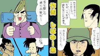 【全6作品】どれが誰の4コマか当てろ!利き4コマ漫画!