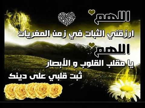 Abu Usamah - Al-Fatihah
