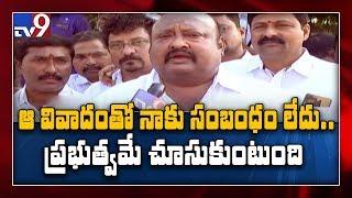 Minister Gangula Kamalakar reacts on Bndia Sanjay audio clip - TV9