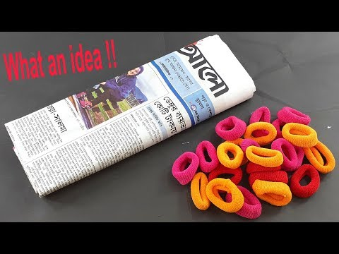 Best craft idea with Waste Newspaper & Hair rubber bands | Best out of waste | reuse idea