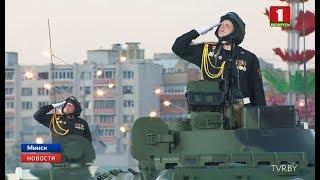 В Минске прошел военный парад в честь Дня Независимости